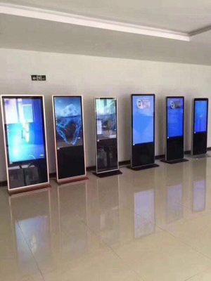 Màn hình quảng cáo chân đứng tại tivicuongluc.net