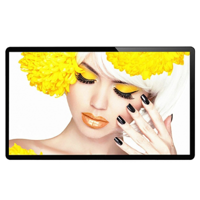 Màn hình quảng cáo treo tường 21.5 inch của tivicuongluc.net